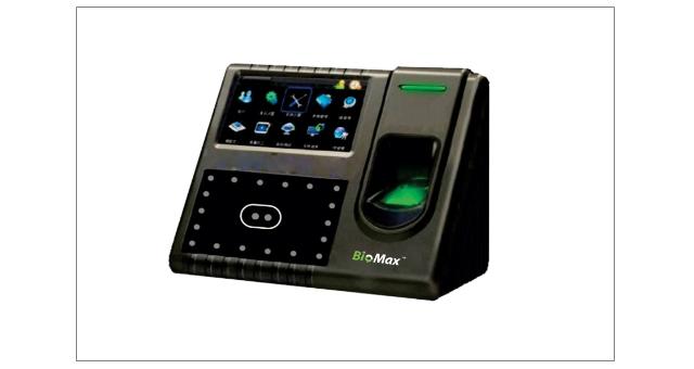 ESSL Biomax Biometric Time Attendance System in Pune, Biomax